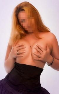 Проститутка Малинка